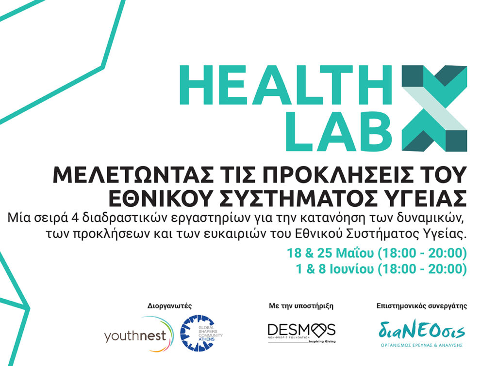 health-lab-cover