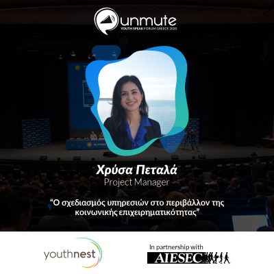 youthspeakforum